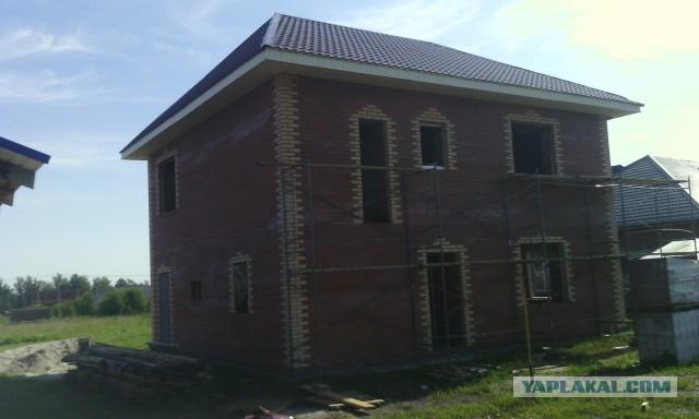 Дом для любимой семьи