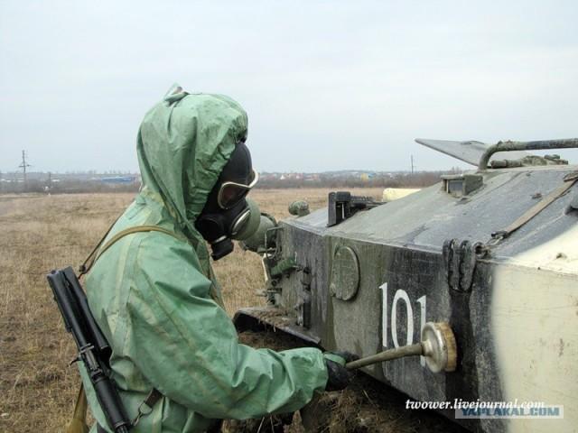 Шеврон пластизолевый 7 гв десантно-штурмовая дивизия (нов/обр) новороссийск