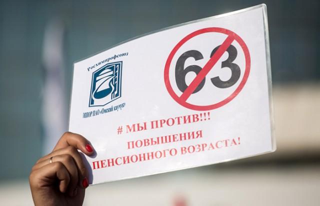 ЦИК принял документы о проведении референдума по пенсионной реформе
