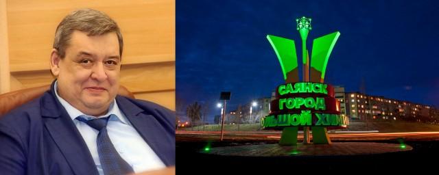 Мэр Саянска взял на себя ответственность: в городе открываются рестораны и фитнес-клубы