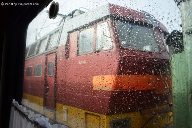 Поезд №44 и важный совет путешествующим