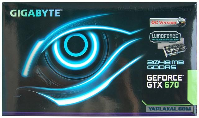 Gigabyte GV-N670OC-2GD продам