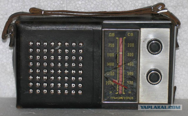 KVARTC-404 made in 1981