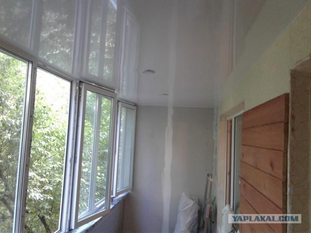 Ремонт балкона для бабули.