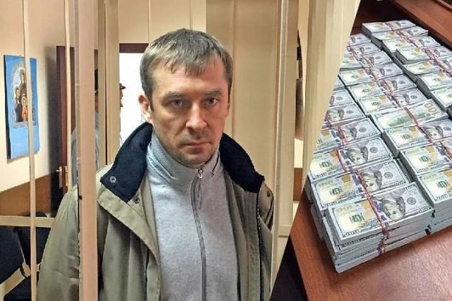 Следователи выяснили, где полковник Захарченко взял $120 млн