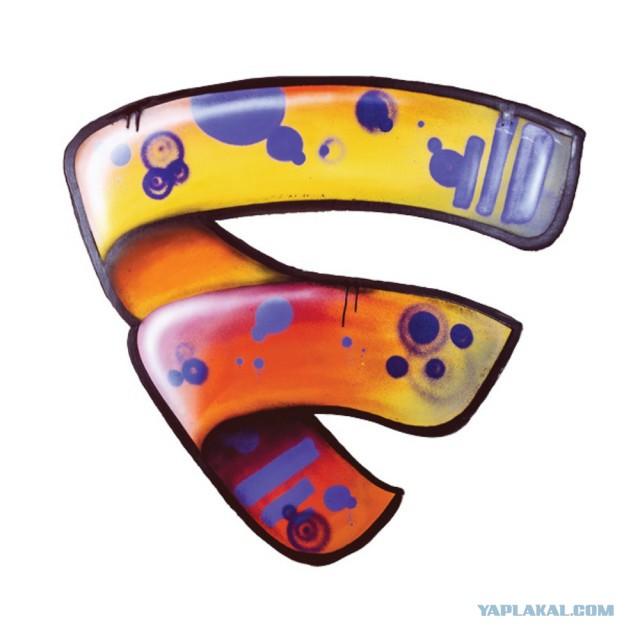 Помогите сделать логотип! - ЯПлакалъ: www.yaplakal.com/forum14/topic793286.html
