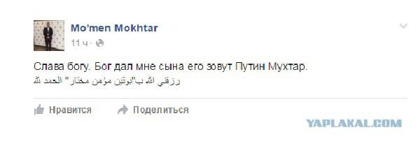 Переговоры Трехсторонней контактной группы по Донбассу начались в Минске - Цензор.НЕТ 6512