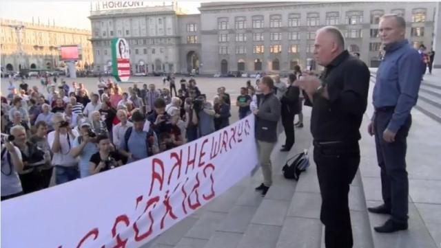 В Минске прошла акция националистов