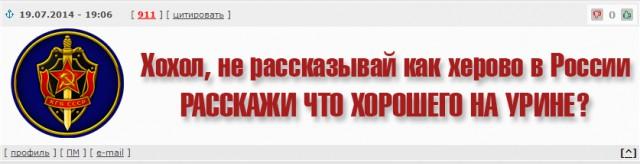 Сотрудник ГИБДД России рассказал о размере взяток в РФ: сколько надо сдавать начальству, сколько вымогать - Цензор.НЕТ 1599