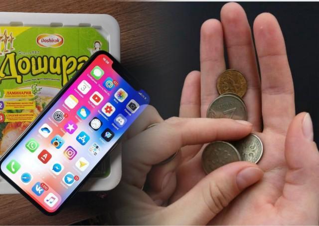 В России резко упали продажи смартфонов. А покупатели стали выбирать более дешёвые модели