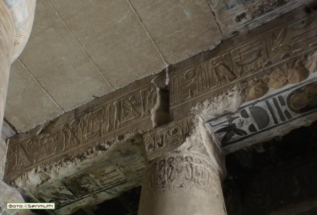 Египет без гидов IV