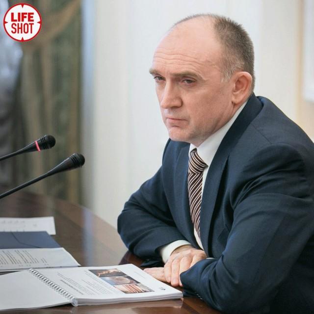 Против экс-губернатора Челябинской области Бориса Дубровского возбуждено уголовное дело.