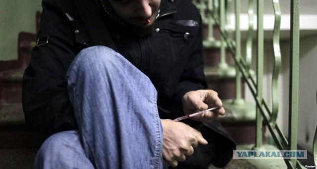 В Норвегии наркоманам бесплатно раздадут героин