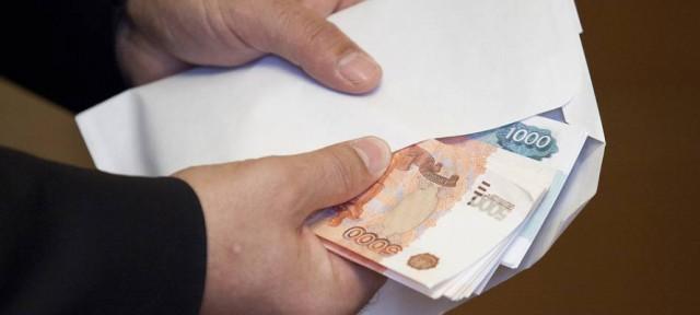 В соцсетях появилась петиция с требованием выплатить всем гражданам РФ по 100 тысяч рублей