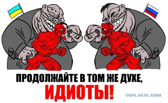 Русские войска могут ввести на Украину