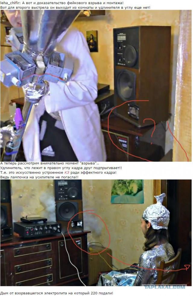 Самодельная электромагнитная пушка из микроволновки и шокера