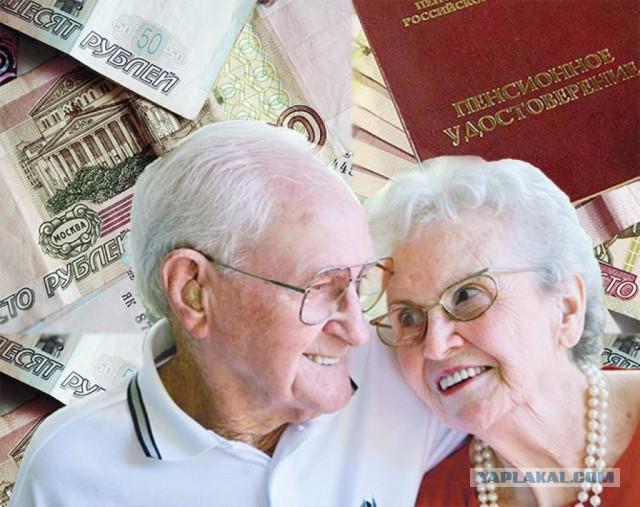 Элегантное решение пенсионного вопроса: недоживших допенсии россиян похоронит государство