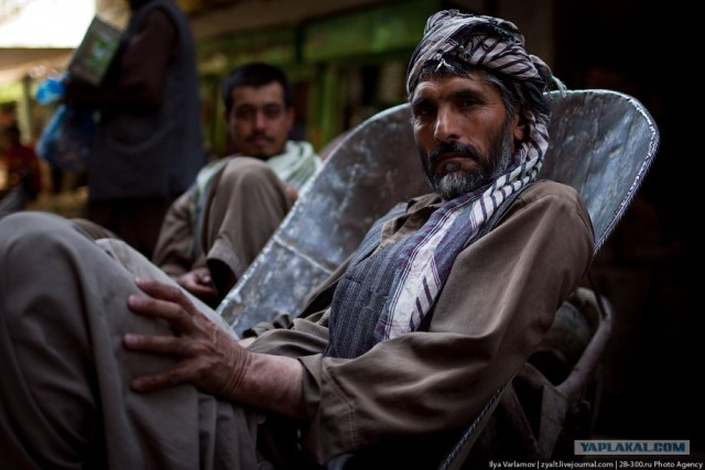 Афганистан. Путевые заметки