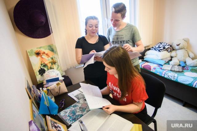 Минюст хочет обязать родителей содержать детей-студентов