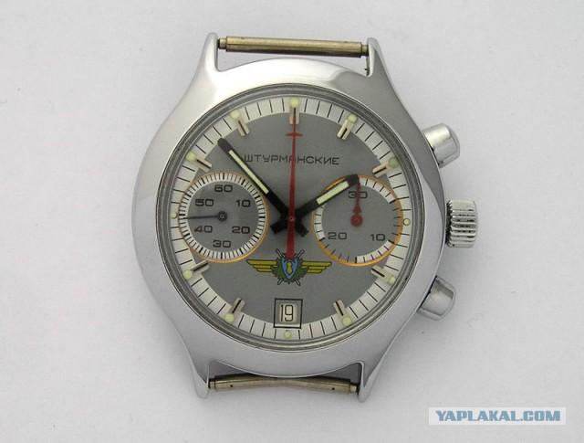 Наручные часы штурманские купить в интернет-магазине часов ссср с доставкой по москве, санкт-петербургу и рф.