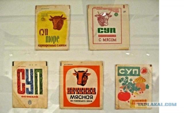 """Советские супы в пакетах или """"тот самый суп со звездочками"""""""
