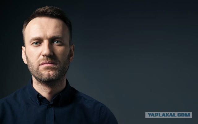 Навального выдвинули в президенты России