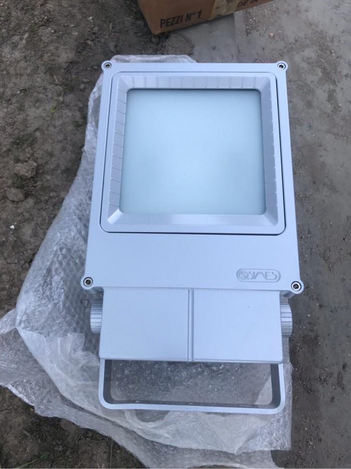 Нерезиновск, продам 4 новых прожектора simes