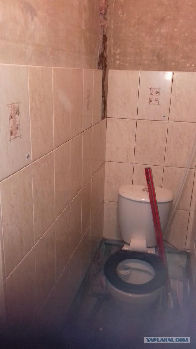 Ремонт туалета.