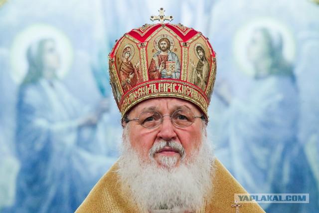 Патриарх Кирилл рассчитал, как увеличится население России при отказе от абортов