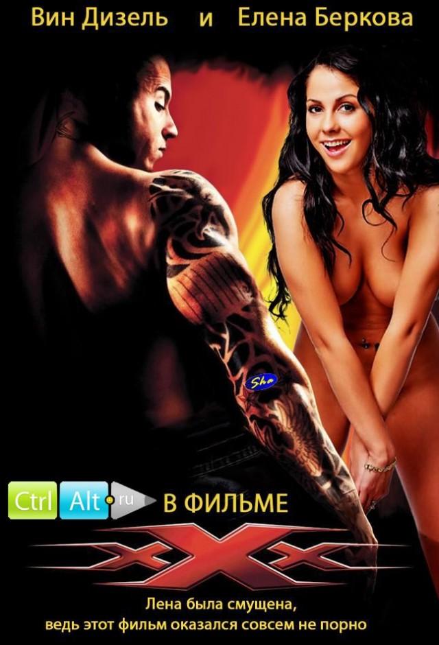 porno-sosedka-lena