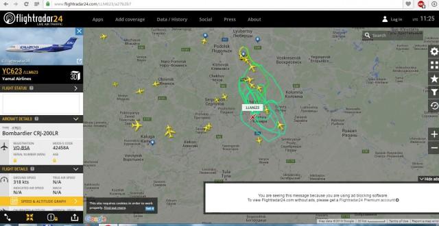 Самолёт готовится к аварийной посадке в Домодедово из-за отказа двигателя