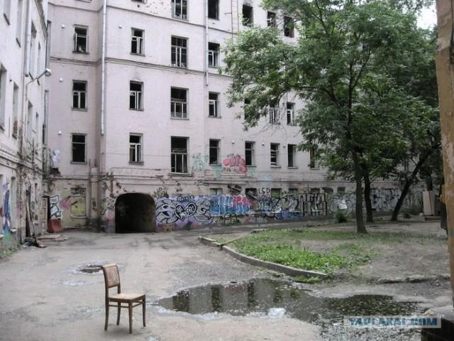 В Москве хоронят историю (10 фото)