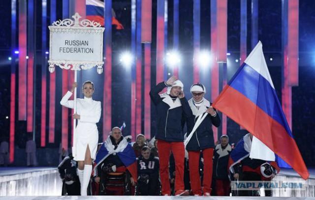 Сборная России выиграла Паралимпиаду
