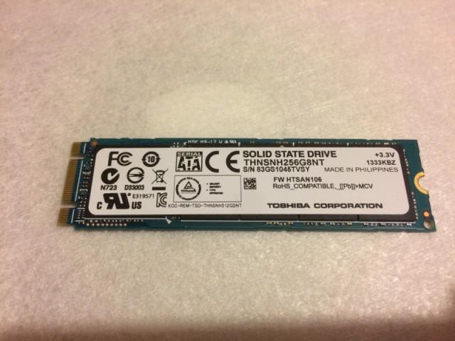 SSD M.2  256Gb  продам
