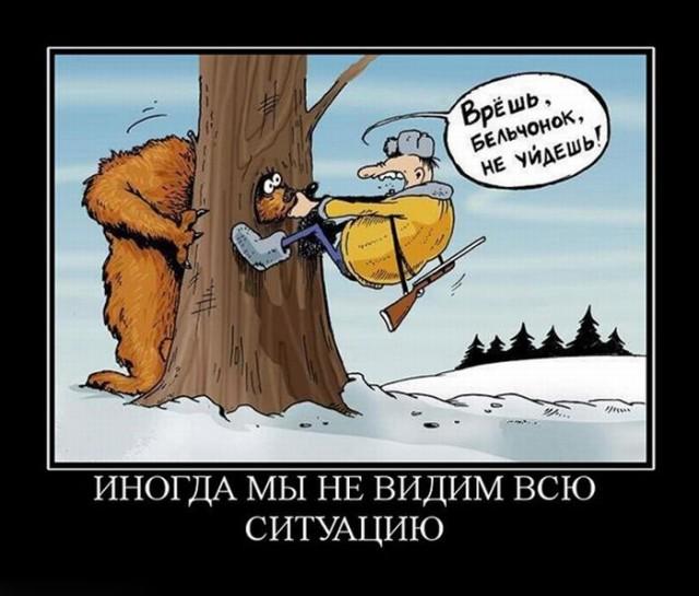 Медвежий уголок