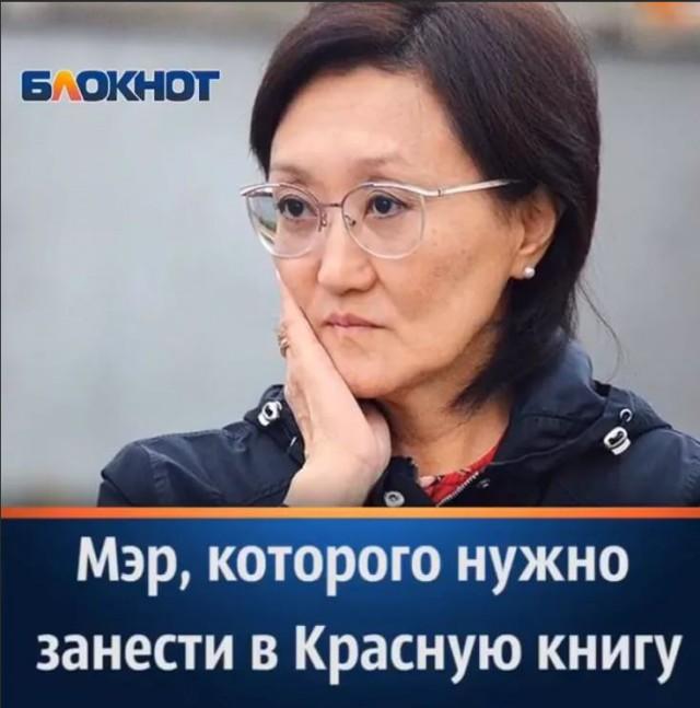 Вместо новогоднего корпоратива сотрудники мэрии Якутска проведут благотворительные акции