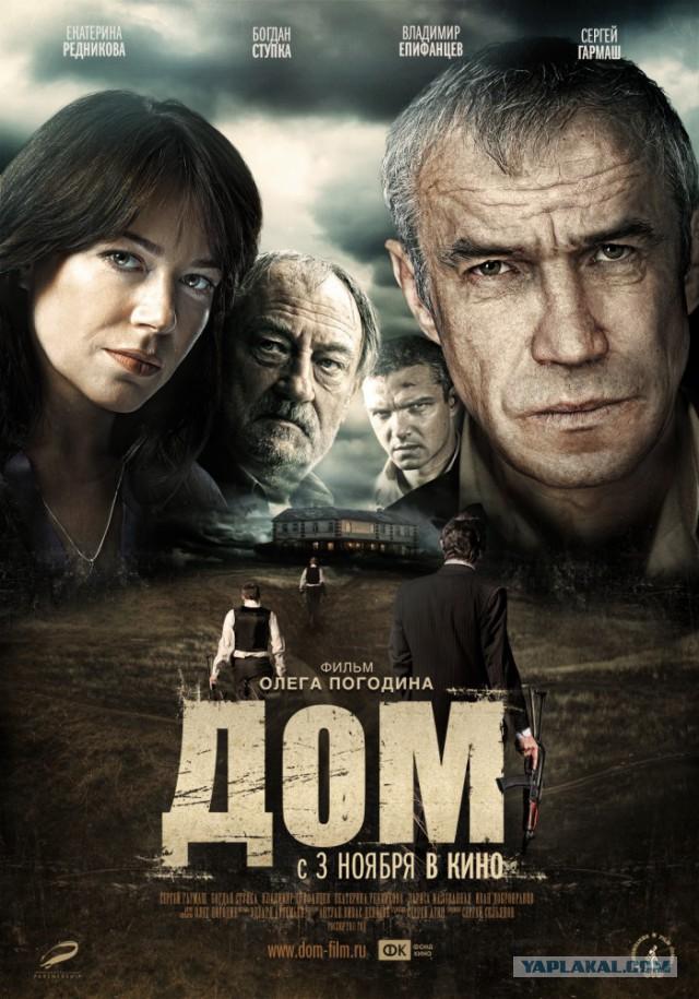 Достойное российское кино