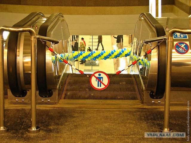 Открытие станций метро в Киеве