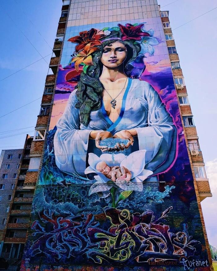 Стрит-арт в Уфе