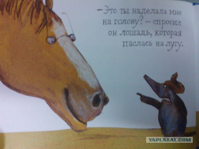 (НЕ)Детская книга
