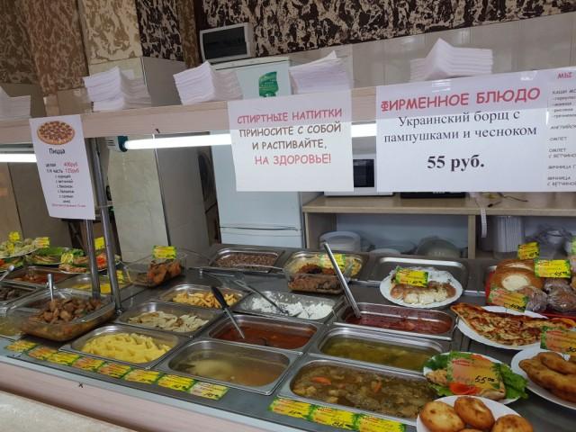 Зимний Крым. Случайно поехали, не дома же праздники сидеть