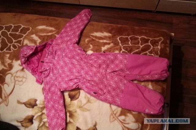 Комбез детский Tokka