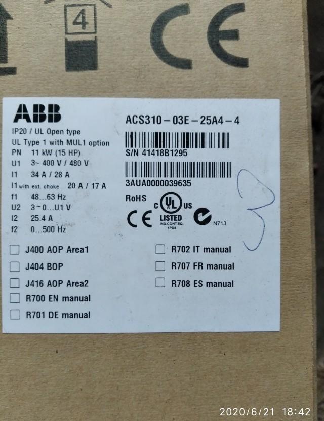Частотные преобразователи ABB. 11кВТ