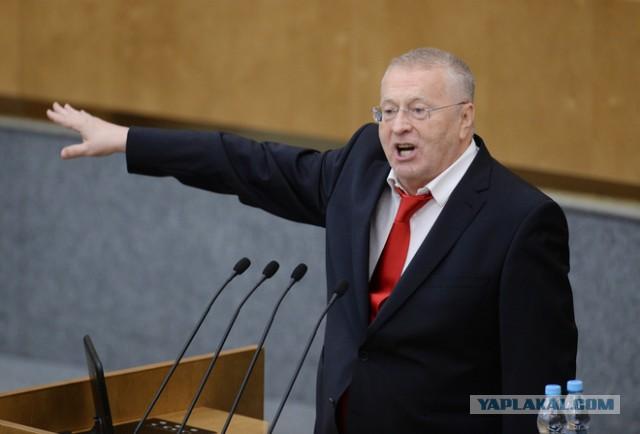 Жириновский предложил отпраздновать