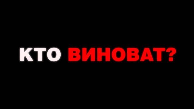 Жителю Североморска, которому банкомат выдал доллары вместо рублей, грозит тюремный срок