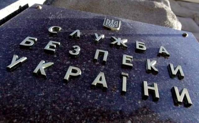Украинские спецслужбы предупреждают новую власть,