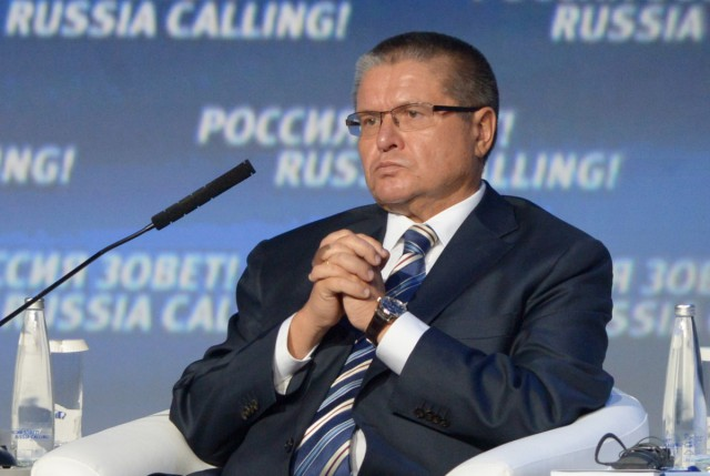 Улюкаев объявил об исчезновении московских зарплат в 100 тысяч рублей «просто за приход на работу»
