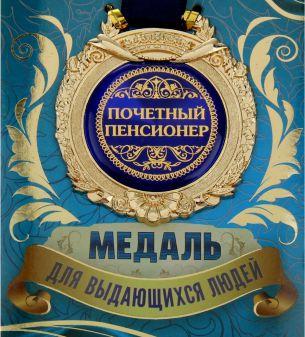 http://s00.yaplakal.com/pics/userpic/1/1/4/av-314411.jpg
