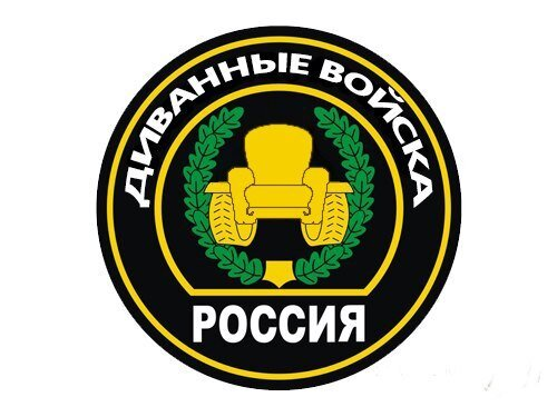 Харьков утопает в национальной символике: даже деревья стали сине-желтыми - Цензор.НЕТ 8422