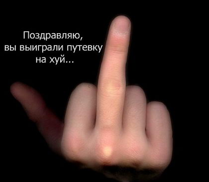 """Медведев разъяснил Азарову """"правильное"""" решение по ТС и """"что может быть, если поступить иначе"""" - Цензор.НЕТ 359"""